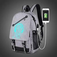 Рюкзак Music серый с USB светящийся в темноте с кодовым замком