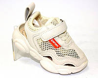 Бежевые кроссовки для девочки, фото 1