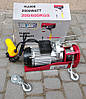 Электрический тельфер《лебедка》Euro Craft HJ206 ✅300/600 кг ✅2кВт✅ POLAND✅Гарантия 1 год!