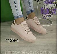 Кеди,кросівки  жіночі розові,літні, фото 1