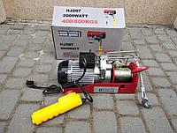 Электрический тельфер《лебедка》Euro Craft HJ207 ✅400/800 кг ✅2кВт✅ POLAND✅Гарантия 1 год!