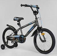 Детский велосипед Corso Aerodynamic 18 дюймов