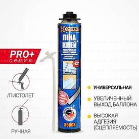 Универсальная ПЕНА-КЛЕЙ X-TREME (Экстрим) 850 GS 850мл (Турция)