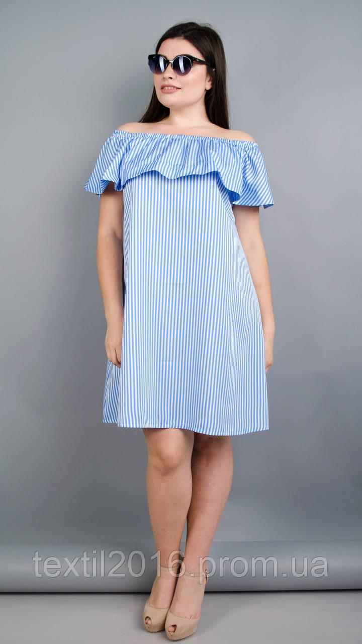 Сарафан Бали голубой