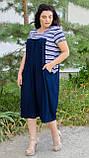 Сукня Роксолана літо синій, фото 3