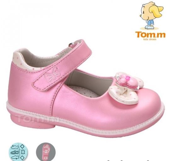 Нарядные туфельки для девочки  Tom.m размер 22-13.5см.