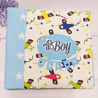 Альбом для мальчика Мамины заметки Альбом для хлопчика