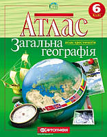 Картография Атлас Загальна географiя 6 класс