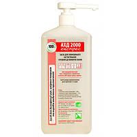 АХД 2000 экспресс 1л средство для гигиены кожи, фото 1