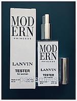 Парфюмированная вода Lanvin Modern Princess 60 мл тестер