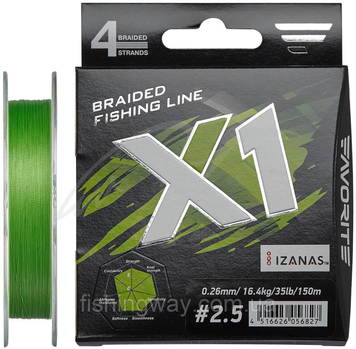 Шнур Favorite X1 PE 4x 150m (l.green) #2.5/0.260 mm 35lb/16.4 kg