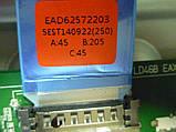 Плати від LED TV LG 42LB572V-ZP.BDRWLJU поблочно, в комплекті (розбита матриця)., фото 9