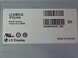 Плати від LED TV LG 42LB572V-ZP.BDRWLJU поблочно, в комплекті (розбита матриця)., фото 10