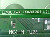 Плати від LED TV LG 42LB572V-ZP.BDRWLJU поблочно, в комплекті (розбита матриця)., фото 4