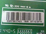 Плати від LED TV LG 42LB572V-ZP.BDRWLJU поблочно, в комплекті (розбита матриця)., фото 5