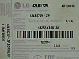 Плати від LED TV LG 42LB572V-ZP.BDRWLJU поблочно, в комплекті (розбита матриця)., фото 2