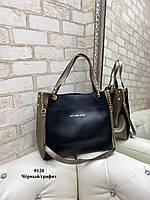 Симпатичная сумка для женщин