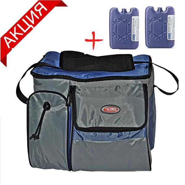 Сумка-холодильник 13 л Thermos K2 (термосумка, изотермическая сумка)