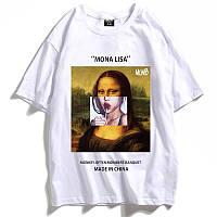 Стильная женская футболка белая Мона Лиза