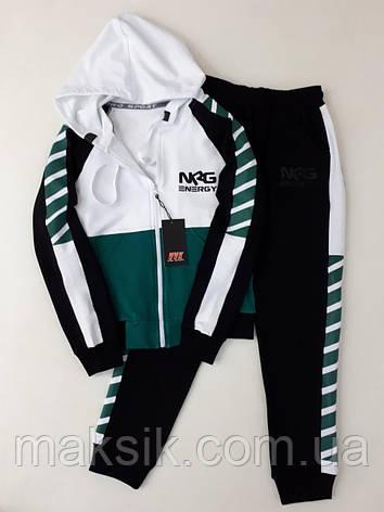 "Спортивный костюм для мальчика  ""NRG""  р.134, фото 2"