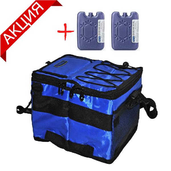 Сумка-холодильник 10 л Thermos Double Cooler (термосумка, изотермическая сумка)