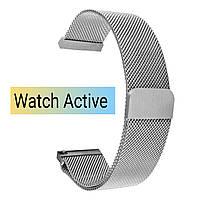 Миланская петля Watch Active Silver