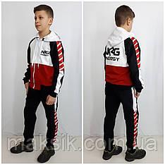 "Спортивный костюм для мальчика  ""NRG""  р.128-158"