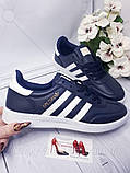 Кросівки жіночі adidas, фото 4