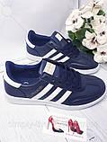 Кросівки жіночі adidas, фото 5