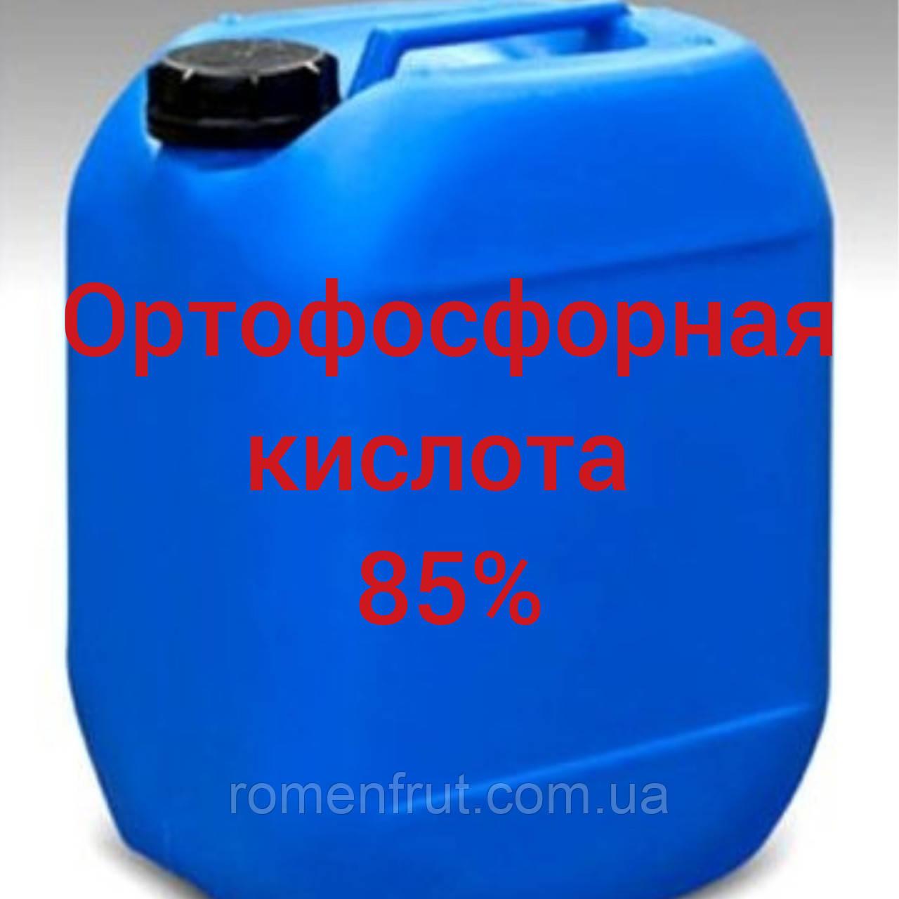 Ортофосфорная кислота пищевая 85%
