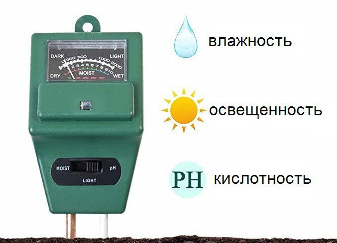 PH-метр садовый 3 в 1 (PH-тестер для почвы)