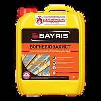 """Огнебиозащита для конструкционной древесины """"Байрис"""" (АГНІ-1)"""