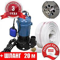 Фекальный насос WQD 2.5 GRAND WATER 2,5 с ножом + пожарный рукав 20м + 3 года гарантии