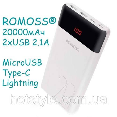 Power Bank Внешний аккумулятор 20000мАч 2xUSB ЖК Romoss LT20 Premium