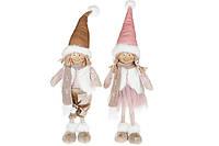 Мягкая игрушка Детки, 2 вида - мальчик и девочка, 52см BonaDi 835-100