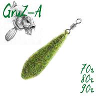 Horizon Small moss 70g (70,80,90) Карповый груз