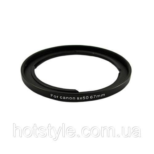Адаптер объектива на 67мм для Canon SX40 SX50, кольцо