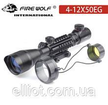 Fire Wolf 4-12X50 EG Мисливський Снайперський оптичний приціл з підсвічуванням!