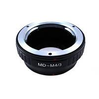 Адаптер переходник Minolta MD - Micro 4/3 M4/3 Ulata