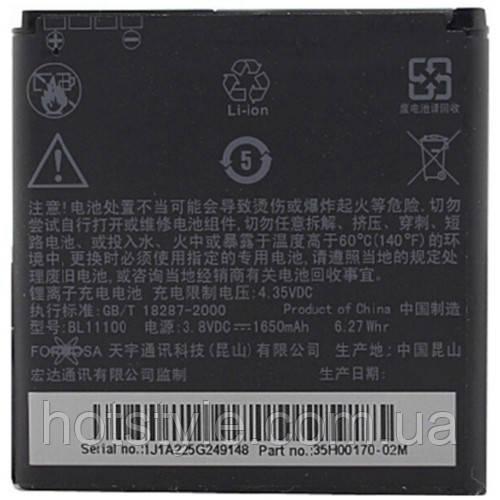Батарея HTC BL11100 BA S800 Desire U V VC VT X T328e T328w