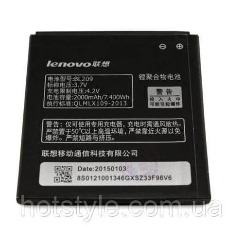Батарея Lenovo BL209 A378 A398T A516 A706 A760, 101268