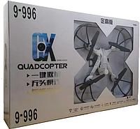 Квадрокоптер CX006 дрон с WiFi камерой