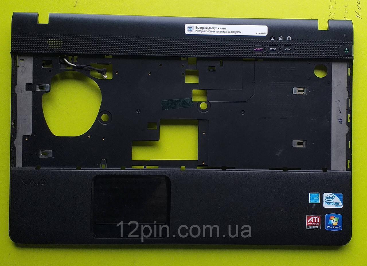 Топкейс Sony Vaio, PCG-71211V б.у. оригінал
