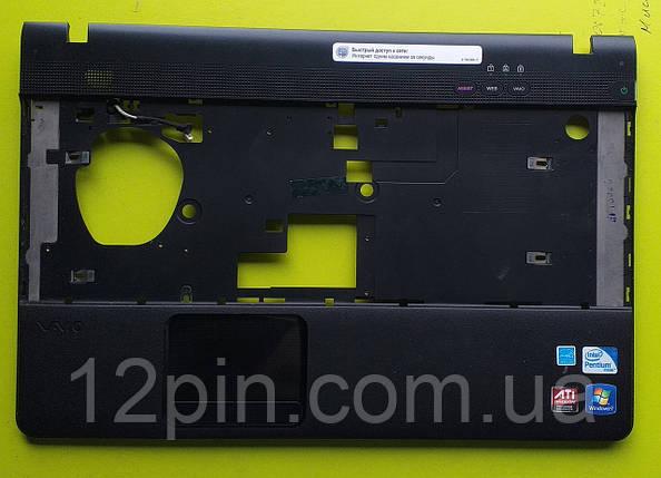 Топкейс Sony Vaio, PCG-71211V б.у. оригінал, фото 2