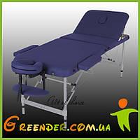 Складные массажные столы LEO Comfort (алюминиевый) 3-х секционный БИЗНЕС