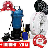 Фекальный  насос  дренажный  GRAND WATER 1.1 квт + пожарный рукав 20м + 3 года гарантии