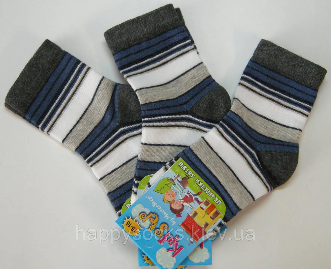 Темно-серые детские носки полоска