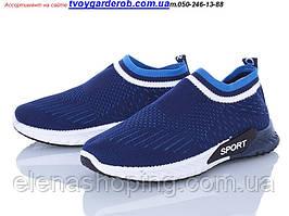 Підліткові Сині кросівки р32-35 (код 1630-00) 32