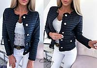 Женская демисезонная куртка синтепон 100. Размеры:42. 44.46 Ткань плащёвка. Цвета: чёрный, белый
