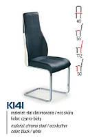 Кресло для кухни Halmar K141